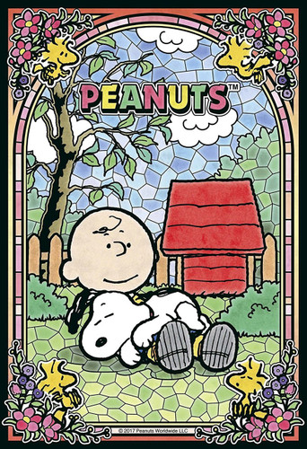 Epoch Jigsaw Puzzle 58-005s Peanuts Snoopy and Charlie Brown (450 S-Pieces)