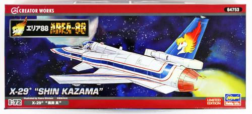 "Hasegawa 64753 Area-88 X-29 ""Shin Kazama"" 1/72 scale kit"