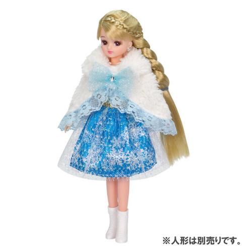 Takara Tomy Licca Doll LW-11 Snow Angel Cape Dress (974659)