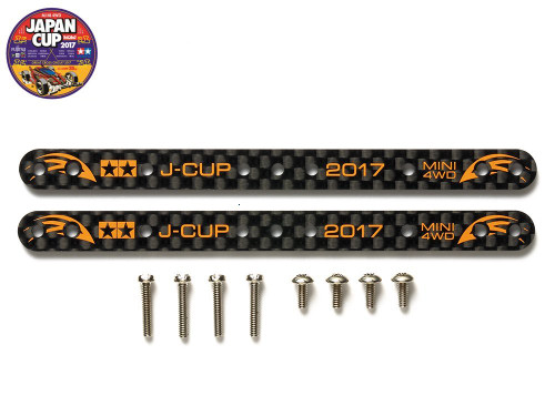 Tamiya 95106 Mini 4WD HG Carbon Reinforcing Plate Set (1.5mm) J-Cup 2017