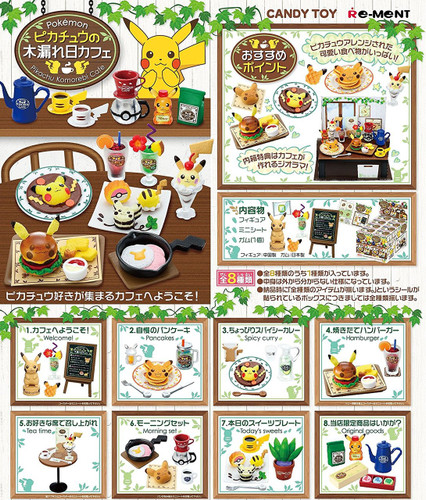 1. Welcome! 2. Pancakes 3. Spicy Curry 4. Hamburger 5. Tea time 6. Morning Set 7. Today's sweets 8. Original goods