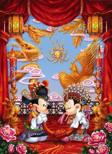 Tenyo Japan Jigsaw Puzzle D-1000-330 Disney Wedding Mickey and Minnie (1000 Pieces)