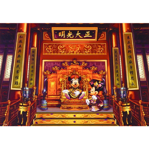 Tenyo Japan Jigsaw Puzzle D-300-213 Disney Mickey & Minnie in China (300 Pieces)