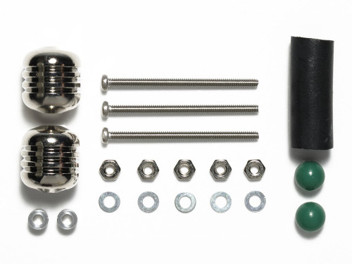 Tamiya 95342 Mini 4WD Mass Damper Set Heavy/Silver