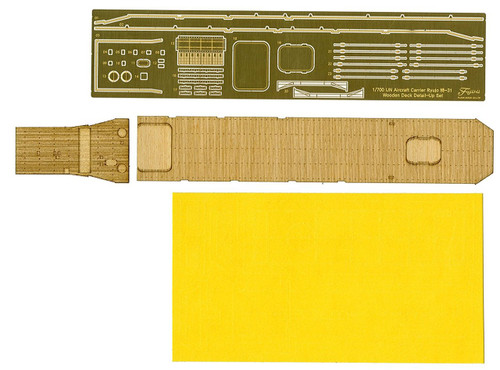 Fujimi TOKU-31 IJN Aircraft Carrier Ryujyo 1/700 kit