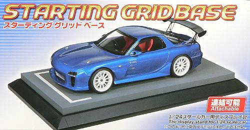 Aoshima 36358 Starting Grid Base 1/24 Scale Kit