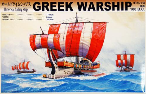 Aoshima 43158 Historical Sailing Ships GREEK WARSHIP (non scale)
