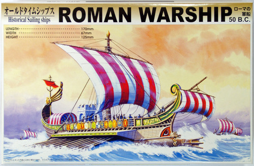 Aoshima 43165 Historical Sailing Ships ROMAN WARSHIP (non scale)