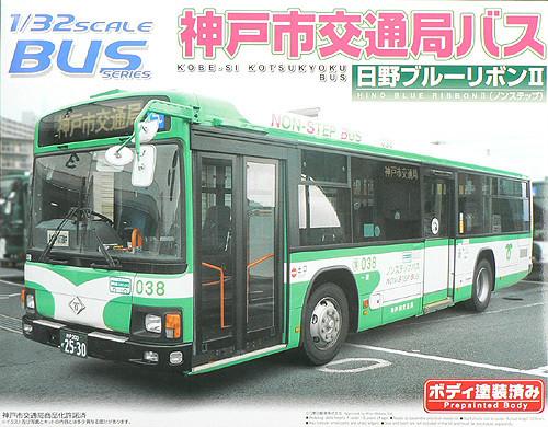 Aoshima 46913 Hino Blue Ribbon II Kobe Bus 1/32 Scale Kit