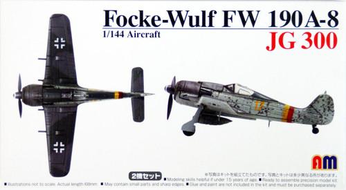 Aoshima 47446 Focke-Wulf FW190 A-8 JG300 (includes 2 planes) 1/144 scale kit