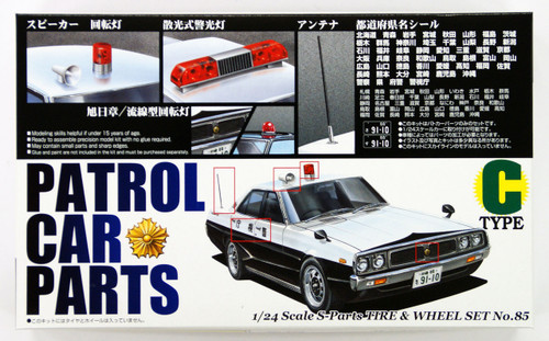 Aoshima 48009 Patrol Car Parts C (Police Car) 1/24 Scale Kit
