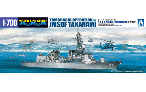 Aoshima 01301 Tomodachi Operation & JMSDF Takanami 1/700 scale kit