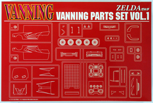 Aoshima 49471 Vanning Parts Set Vol.1 1/24 Scale Kit