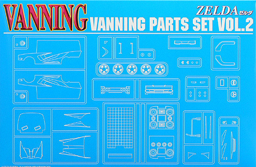 Aoshima 49488 Vanning Parts Set Vol.2 1/24 Scale Kit