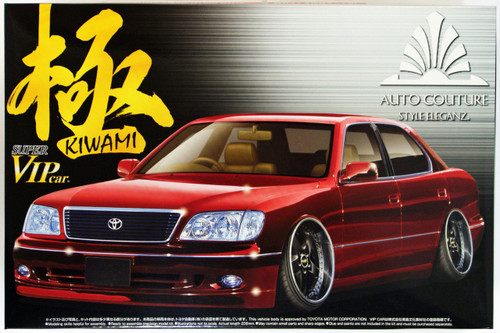 Aoshima 01530 Toyota Celsior (UCF21) 1997 Auto Couture Kiwami 1/24 Scale Kit