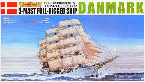 Aoshima 42601 3-MAST FULL-RIGGED Ship DANMARK 1/350 Scale Kit
