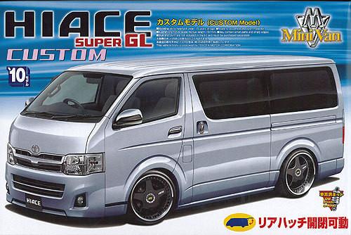 Aoshima 50705 Toyota Hiace Super GL 2010 (Custom Model) 1/24 Scale Kit