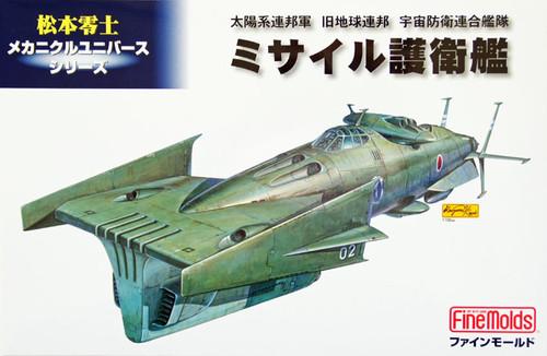 Fine Molds MC2 Missile Convoy (Reiji Matsumoto Mechanical Universe Series) 1/500 Scale Kit