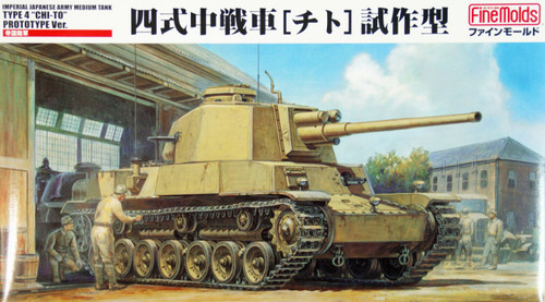 "Fine Molds FM32 IJA Medium Tank Type 4 ""CHI-TO"" Prototype Ver. 1/35 Scale Kit"