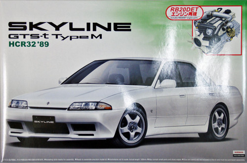 Aoshima 43387 Nissan Skyline GTS-t (R32) 1989 with RB20DET Engine 1/24 Scale Kit