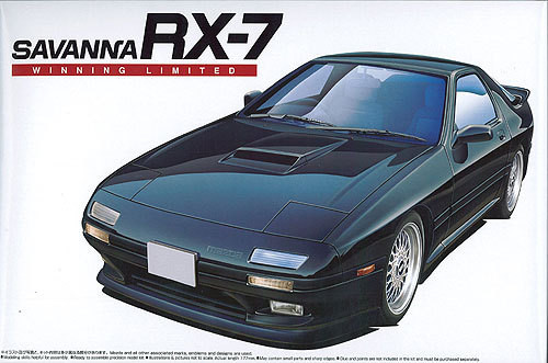 Aoshima 04227 Mazda Savanna RX-7 (FC3S) Winning Limited 1/24 Scale Kit