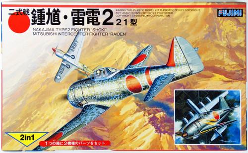 Fujimi No.04 Nakajima Type 2 Fighter SHOKI Mitsubishi RAIDEN 1/144 Scale Kit