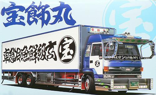 "Aoshima 49969 TAKARA"" Japanese Reefer Truck 1/32 scale kit"""