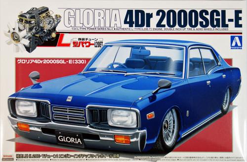Aoshima 06863 Nissan Gloria 4Dr 2000 SGL-E (330) 1/24 Scale Kit