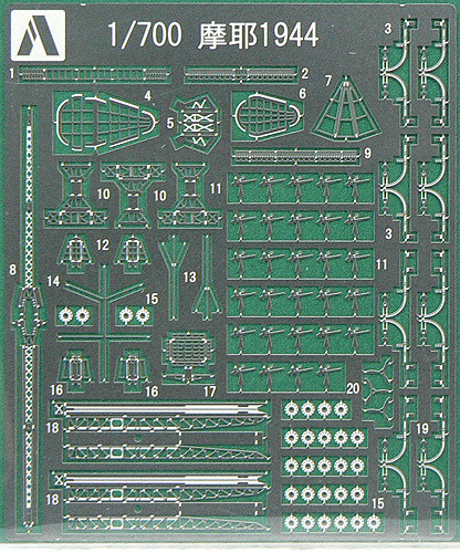 Aoshima 48047 IJN Japanese Heavy Cruiser MAYA Photo Etched Parts 1/700 Scale