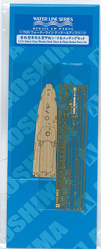 Aoshima 50279 IJN Cruiser KATORI Deck Sheet & Photo Etched Parts 1/700 Scale