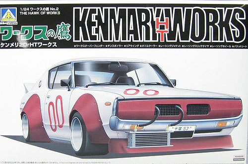 Aoshima 05156 Nissan Skyline Kenmary HT Works 1/24 Scale Kit