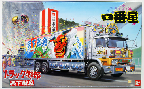Aoshima 01813 Japanese Decoration Truck Ichiban Boshi 1/32 Scale Kit