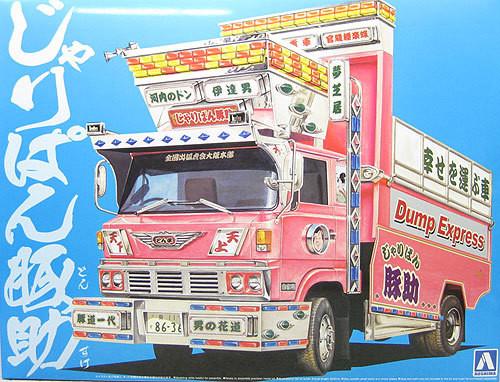 Aoshima 05118 Jaripan Japanese 4t Dump Truck 1/32 Scale Kit