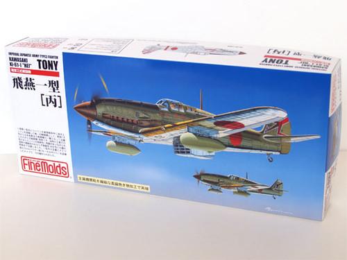 "Fine Molds FP25 KAWASAKI Ki-61-I ""HEI"" TONY 1/72 Scale Kit"