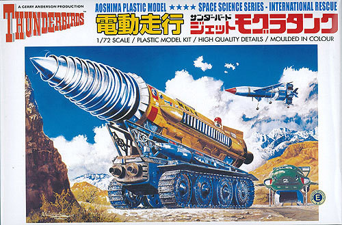 Aoshima 03596 Gerry Anderson Thunderbirds The Mole 1/72 Scale Kit