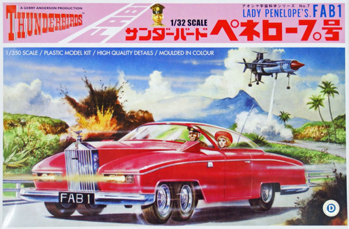 Aoshima 05231 Gerry Anderson Thunderbirds Lady Penelope's FAB1 1/32 Scale Kit