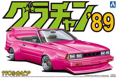 Aoshima 06375 Nissan Silvia 110 Grachan '89 1/24 Scale Kit