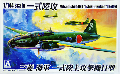 "Aoshima 32145 Mitsubishi G4M1 ""Ishiki-rikukoh""(BETTY)2 plane set 1/144 scale kit"