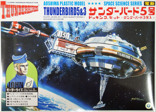 Aoshima 05262 Gerry Anderson Thunderbirds Thunderbird 5 & 3 non-Scale Kit