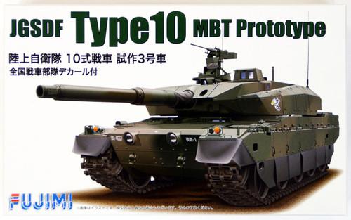 Fujimi 72M10 JGSDF Type 10 Tank MBT Prototype 1/72 Scale Kit