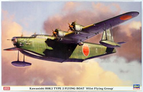 """Hasegawa 02069 Kawanishi H8K2 Type 2 Flying Boat 851st Flying Group"""" 1/72 Scale Kit"""""""