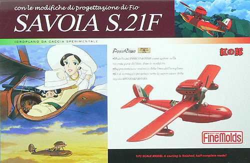 Fine Molds PJ3n SAVOIA S.21F Seaplane PORCO ROSSO (Pre-Painted) 1/72 Scale Kit