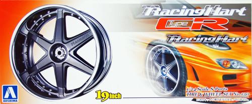 Aoshima 10044 Tire & Wheel Set No.130 Racing Hart Type CR 19 inch 1/24 Scale Kit
