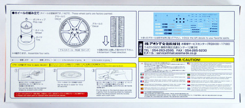 Aoshima 09024 Tire & Wheel Set No.147 ADVAN Racing RG III 19 inch 1/24 scale kit