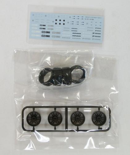 Aoshima 09048 Tire & Wheel Set No.149 ENKEI GTC01RR 19 inch 1/24 Scale Kit