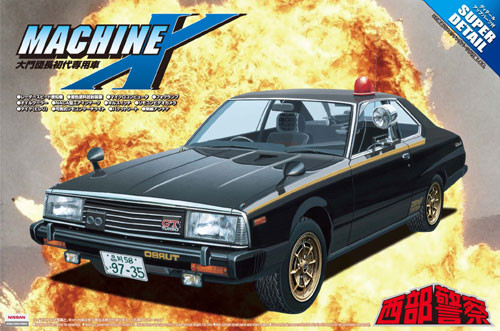 Aoshima 04302 Seibu Police Machine X Super Detail 1/24 Scale Kit