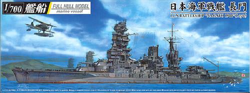 Aoshima Full Hull 49792 IJN Japanese BattleShip NAGATO 1944 LEYTE 1/700 Scale Kit