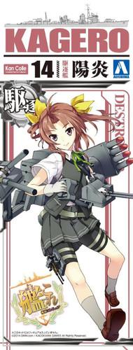 Aoshima 11102 Kantai Collection 14 Destroyer KAGERO 1/700 scale kit