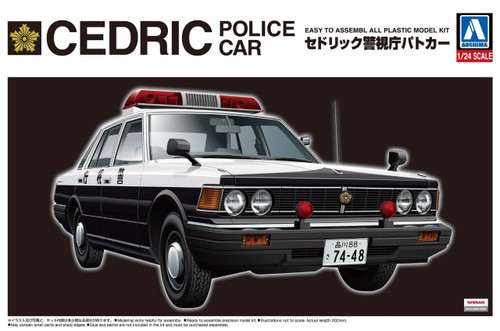 Aoshima 07822 Nissan Cedric Police Car 1/24 Scale Kit