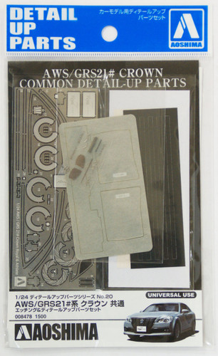 Aoshima 08478 AWS/GRS21# Crown Common Photo Etched Parts & Detail Up Parts Set 1/24 scale